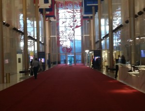 NYS DC Kennedy Center Hall of Nations